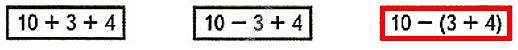 Проверочная работа по Математике 2 класс Волкова страница 46 вариант 1