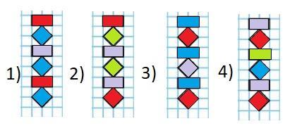 Математика 2 класс учебник Моро 1 часть страница 27
