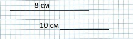 Проверочная работа по Математике 2 класс Волкова страница 6 вариант 1