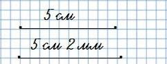Математика 2 класс учебник Моро 1 часть страница 78