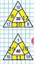 Математика 2 класс учебник Моро 1 часть страница 64