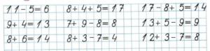 Математика 2 класс рабочая тетрадь Моро 1 часть страница 10