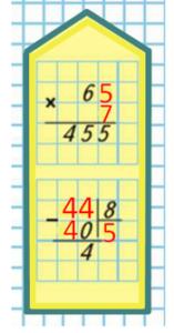 Математика 3 класс учебник Моро 2 часть страница 100