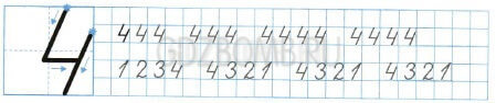 Математика 1 класс рабочая тетрадь Моро 1 часть страница 11