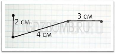 ГДЗ по Математике 2 класс учебник Моро 2 часть страница 110