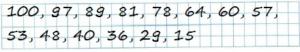 Математика 2 класс рабочая тетрадь Моро 1 часть страница 13