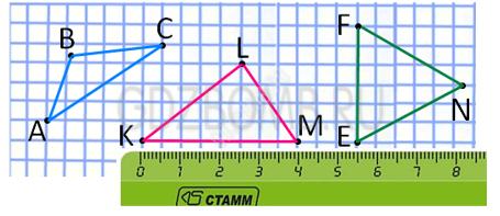Математика 3 класс учебник Моро 1 часть страница 16