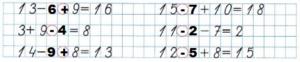 Математика 2 класс рабочая тетрадь Моро 1 часть страница 17