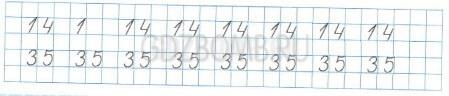 Математика 1 класс рабочая тетрадь Моро 1 часть страница 17