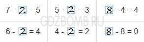 Математика 1 класс рабочая тетрадь Моро 2 часть страница 17