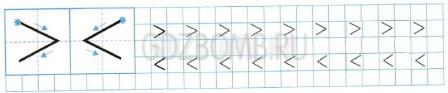 Математика 1 класс рабочая тетрадь Моро 1 часть страница 18