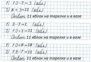 Математика 2 класс рабочая тетрадь Моро 1 часть страница 19