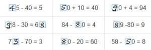 Математика 2 класс рабочая тетрадь Моро 1 часть страница 22