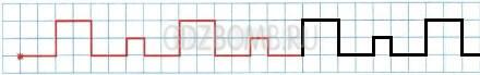 Математика 1 класс рабочая тетрадь Моро 1 часть страница 24