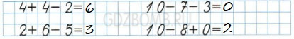 Математика 1 класс рабочая тетрадь Моро 2 часть страница 24