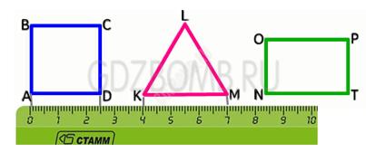 Математика 3 класс учебник Моро 1 часть страница 26