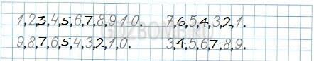 Математика 1 класс рабочая тетрадь Моро 1 часть страница 27