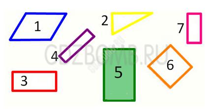 Математика 3 класс учебник Моро 1 часть страница 27