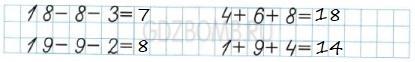 Математика 1 класс рабочая тетрадь Моро 2 часть страница 27
