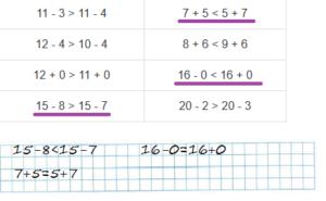 Математика 2 класс рабочая тетрадь Моро 1 часть страница 28