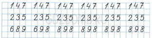 Математика 1 класс рабочая тетрадь Моро 2 часть страница 3