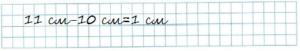 Математика 2 класс рабочая тетрадь Моро 1 часть страница 30