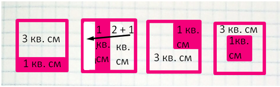 Математика 3 класс учебник Моро 2 часть страница 32