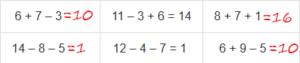 Математика 2 класс рабочая тетрадь Моро 1 часть страница 33