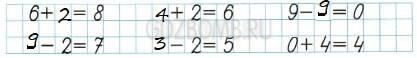 Математика 1 класс рабочая тетрадь Моро 1 часть страница 34