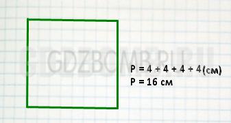 ГДЗ по Математике 2 класс учебник Моро 2 часть страница 34