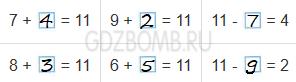 Математика 1 класс рабочая тетрадь Моро 2 часть страница 34