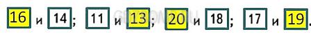 Проверочная работа по Математике 1 класс Волкова страница 36 вариант 1