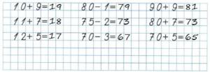 Математика 2 класс рабочая тетрадь Моро 1 часть страница 37