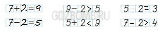 Математика 1 класс рабочая тетрадь Моро 1 часть страница 42