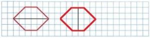 Математика 2 класс рабочая тетрадь Моро 1 часть страница 42
