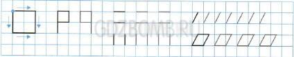 Математика 1 класс рабочая тетрадь Моро 1 часть страница 5
