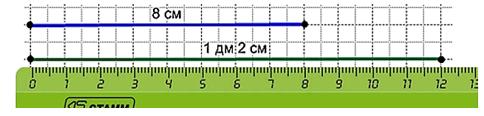 Математика 3 класс учебник Моро 2 часть страница 5