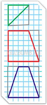 ГДЗ по Математике 2 класс учебник Моро 2 часть страница 53