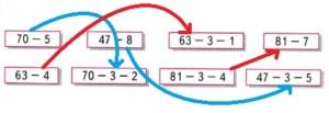 Математика 2 класс рабочая тетрадь Моро 1 часть страница 53