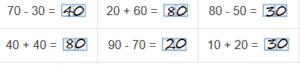 Математика 2 класс рабочая тетрадь Моро 1 часть страница 54