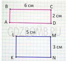 Математика 3 класс учебник Моро 1 часть страница 55