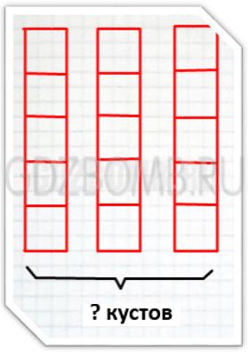ГДЗ по Математике 2 класс учебник Моро 2 часть страница 56