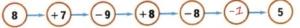 Математика 2 класс рабочая тетрадь Моро 1 часть страница 56