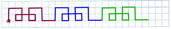 Математика 3 класс учебник Моро 2 часть страница 57