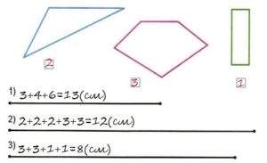 Математика 2 класс рабочая тетрадь Моро 1 часть страница 57