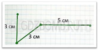 ГДЗ по Математике 2 класс учебник Моро 2 часть страница 59