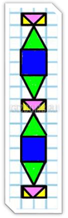 ГДЗ по Математике 2 класс учебник Моро 2 часть страница 63