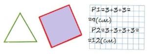 Математика 2 класс рабочая тетрадь Моро 1 часть страница 65