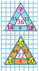 Математика 3 класс учебник Моро 1 часть страница 66