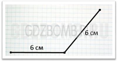 ГДЗ по Математике 2 класс учебник Моро 2 часть страница 68